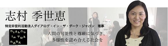 まちゼミ Vol.2